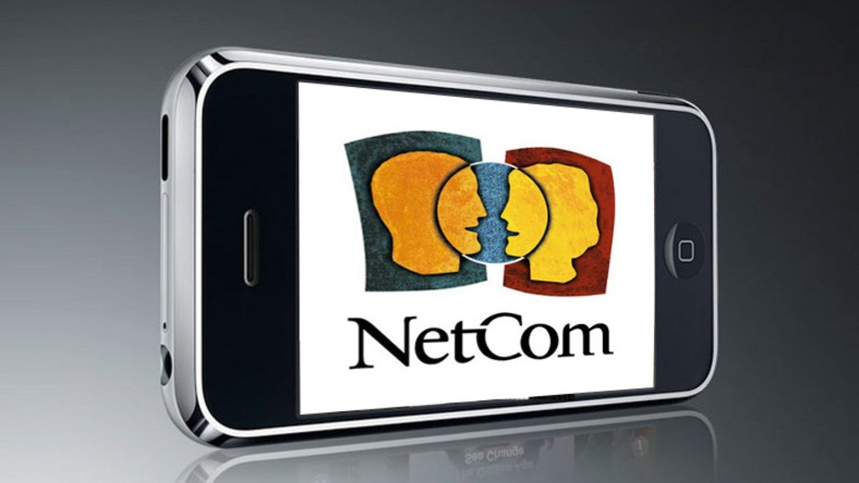 NetCom har feil på GSM i Todalen