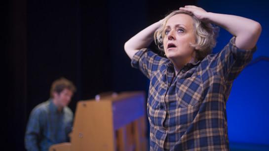 Foto: Trøndelag teater